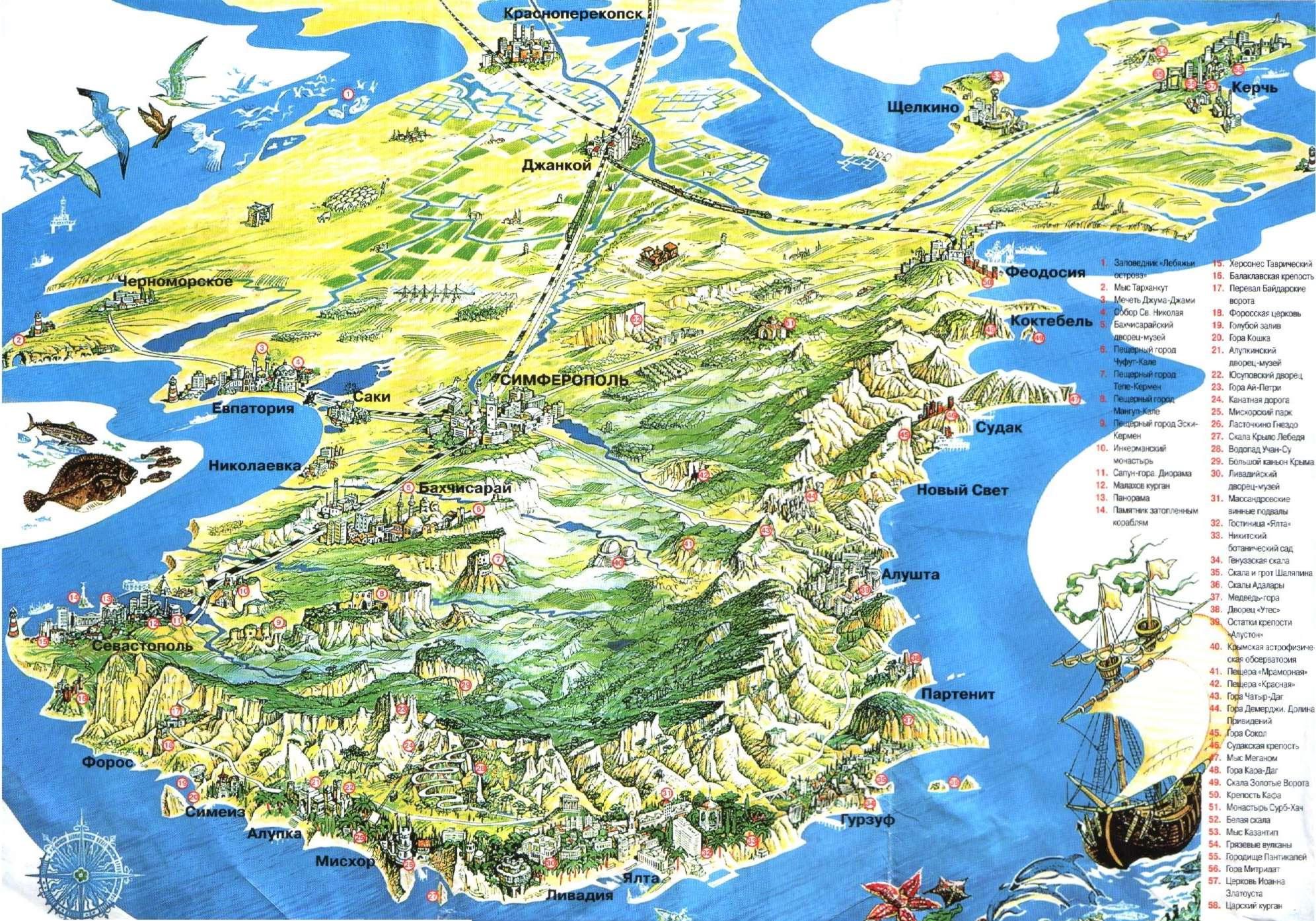 Карта достопримечательностей Крыма: http://koktebel.ecrimea.ru/index.php/topic,27.0.html